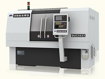 SUC5033锪端面钻中心孔专用数控机床