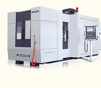 HMC500高速加工中心卧式加工中心