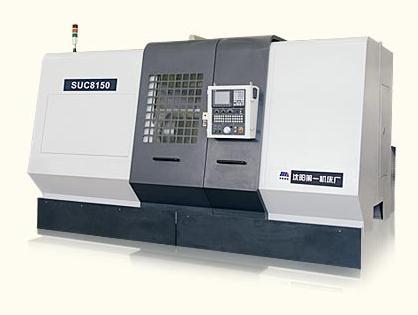 SUC8150系列管螺纹车床