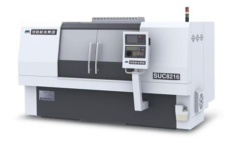 SUC8216铣端面钻中心孔专用数控机床