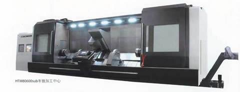 HTM80sub系列卧式车铣中心